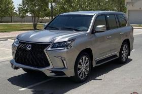 Lexus - LX 570