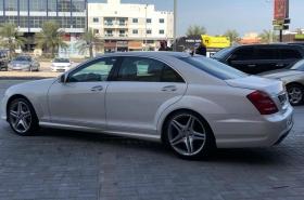 MercedesBenz - S 500