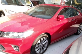 Honda - Accord Coupe