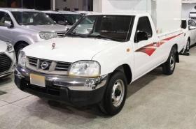 Nissan - Pickup