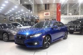 Honda - Civic RS