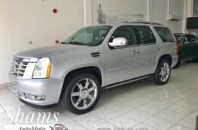 Cadillac - Escalade EXT