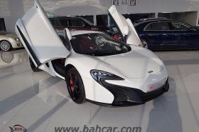 Mclaren - 650s Coupe