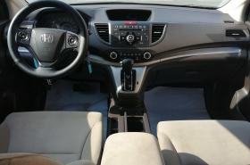 Honda - Avant