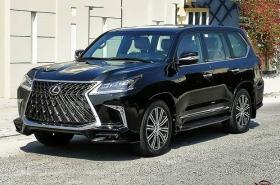 Lexus - LX 570S