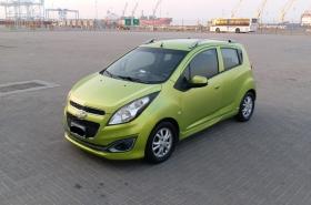 Chevrolet - Avant
