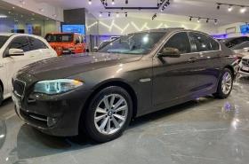 BMW - 520i