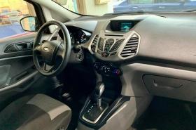 Ford - EcoSport
