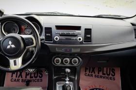 Mitsubishi - Lancer Evolution