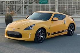 Nissan - 370Z