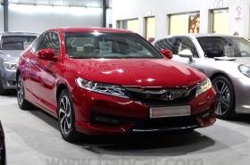 Honda - Accord Coupe