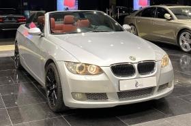 BMW - 335i