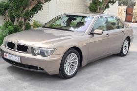 BMW - 735i