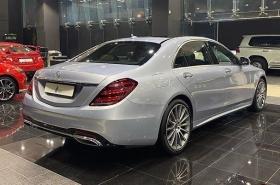 MercedesBenz - S 450L