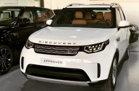 LandRover - Discovery HSE