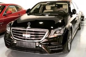 MercedesBenz - S450L