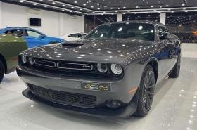 Dodge - Challenger GT