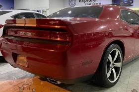 Dodge - Challenger SRT
