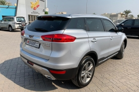 Geely - Emgrand X7