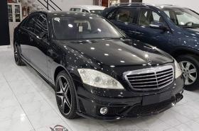 Mercedes-Benz - S 550