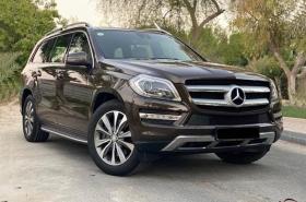 Mercedes - GL 500