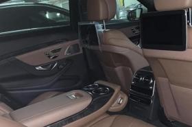 Mercedes - S 450L