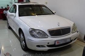 Mercedes-Benz - S350