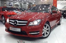 MercedesBenz - C250 Coupe