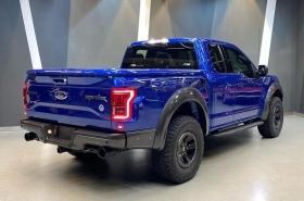 Ford - F150 Raptor