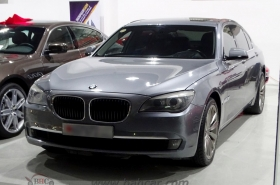 BMW - 750 Li