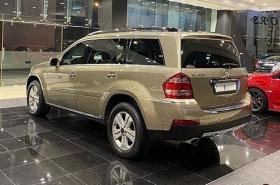 MercedesBenz - GL450