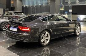 Audi - S7