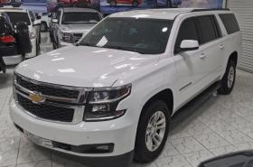Chevrolet - Suburban