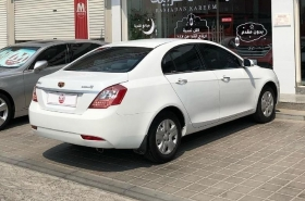 Geely - Emgrand 7