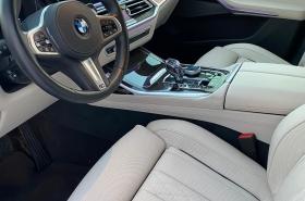 BMW - X7