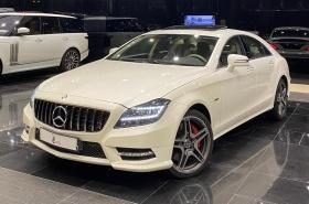 Mercedes - CLS500