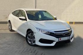 Honda - Civic