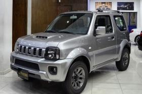 Suzuki - Gemini