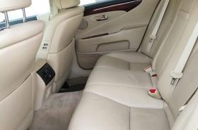 Lexus - LS460