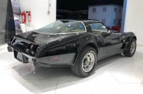 Chevrolet - Corvette Classic