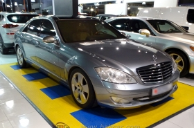 Mercedes-Benz - S 350