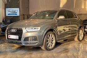 Audi - Q3