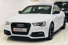 Audi - A5 Coupe