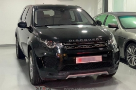 LandRover - Discovery Sport