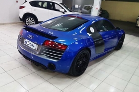 Audi - R8 Coupe