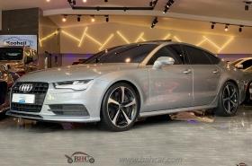 Audi - S7 V8T