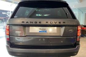 RangeRover - Voque SuperChar--
