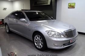Mercedes-Benz - S600 AMG