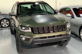 Jeep - Compass Trailhawk