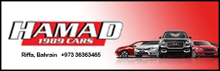 Hamad1989Cars